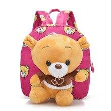 Hot sale 3D Fashion Design Children school bags backpack kindergarten girls boys kid backpacks cute cartoon