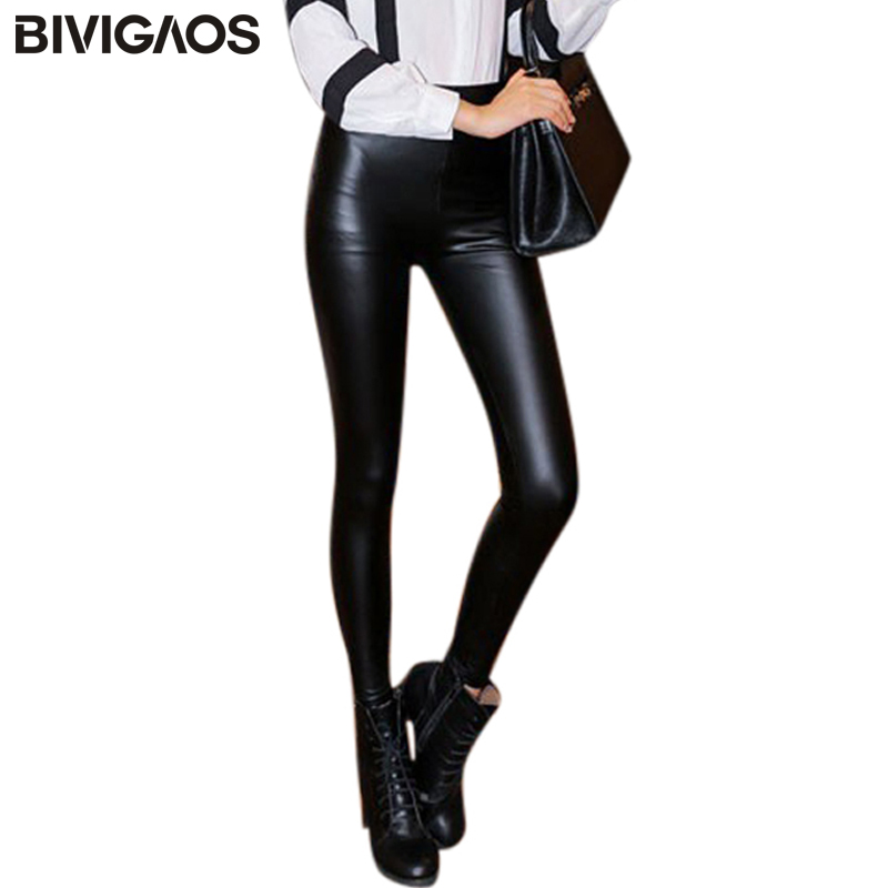 BIVIGAOS Women's Spring Autumn Black PU Leather Leggings Pants Slim Elastic Faux Sheepskin Skinny Leggings For Women Trousers