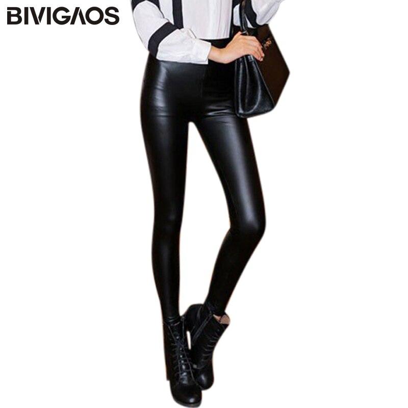 Bivigaos mujeres primavera otoño negro pu cuero Leggings Pantalones Delgado  elástico Faux oveja flaca Leggings para las mujeres Pantalones b5fc17611977