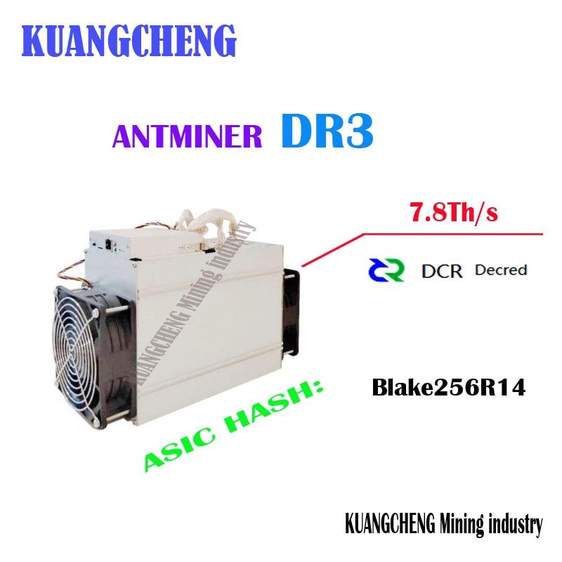 AntMiner DR3 Blake256R14 Dr3 7.8T/S Asic DCR Miner DECRED Miner Dr3 Same Level As The AntMiner Z9 Mini Innosilicon D9 DecredMast