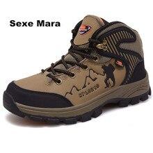 Высокая помощь пешком Спортивная Обувь мужчины Кроссовки Мужчин кроссовки кожаные оксфорд противоскольжения внедорожные Прогулки кроссовки zapatos hombre