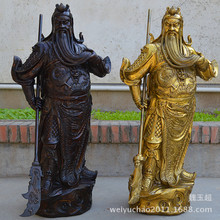 Large Feng Shui Protective Guardian Kwan Kung Statue Guan Yu Feng Shui Furnishing Articles Brass/ Copper 2 Color(China)