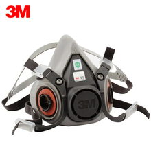 3M 6200 Respirator Gas Mask Chemical Filter Paint Spray Half face Protective Mask Safety Working Silicone Material Masks Only