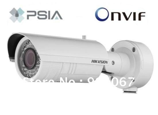 Hikvision IP Camera DS-2CD8254F-EI, CCTV Camera, IR Bullet Network Camera, CCTV systen