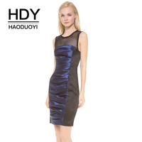 HDY Haoduoyi Brand Women Blue Sheer Mesh Contrast Ruched Mini Dresses Patchwork Ruffles Female Party Elegant