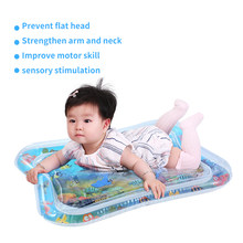 Baby Inflatable Patted Pad Tummy Time Baby Inflatable Water Mat Cushion Prostrate Water Cushion Pat Pad(China)