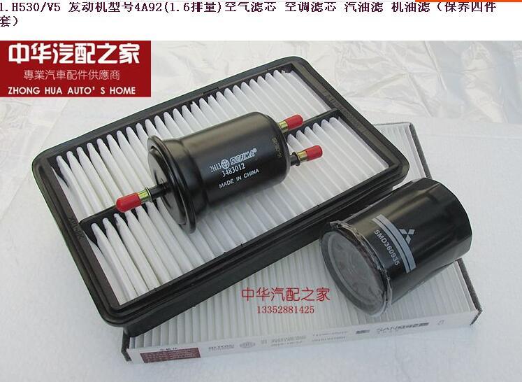 schittering V5 filter airconditioning + lucht + olie + - Auto-onderdelen - Foto 2