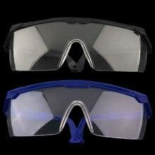 Новые защитные очки для глаз лабораторная Пылезащитная краска Стоматологическая Промышленная Прямая поставка