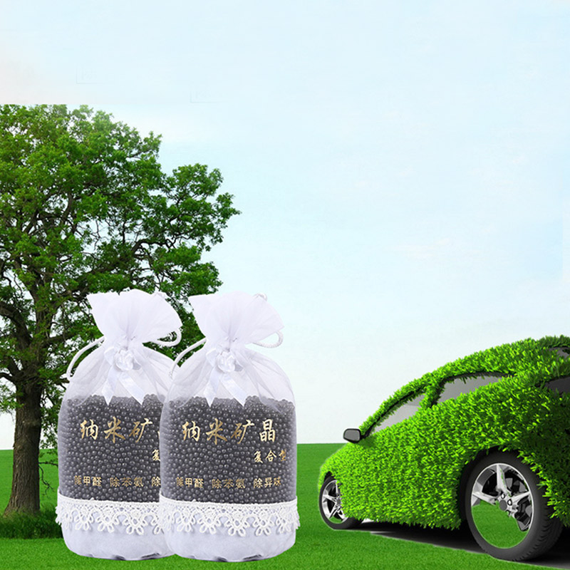 Carbon bamboo charcoal car taste of formaldehyde car activated carbon - Aksesori dalaman kereta - Foto 2