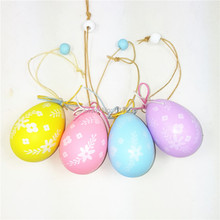 Buy tree decor easter eggs and get free shipping on aliexpress dearsun pack 8pcs 46cm plastic easter eggs tree decoration negle Choice Image