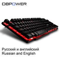 Mechanical Feel Gaming Keyboard Pro Gaming Gamer USB Wired Mechanical Keyboard Floating 3 Color Backlit LED