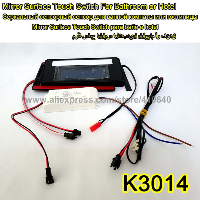 Light Mirror Switch Touch Switch with Time and Temperature Display System On Mirror Surface Used for Washroom or Hotel Bathroom light mirror touch switch bathroom smart mirror switch led touch controller on mirror surface hot selling for hotel or bathroom