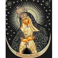 New Diamond Painting Crown Lady Religion Icons 5d Diy Embroidered Full Crystal Mazayka Diamond Embroidery Religious