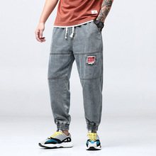 Fashion Streetwear Men Jeans Loose Fit Vintage Ripped Jeans Men Slack Bottom Harem Pants Hip Hop Joggers Jeans Homme Size 28-42 harem elastic 27 42 size quality 2017 spring new arrival ripped jeans for men fashion brand men jeans slim fit jeans men jc67