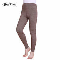 QingTeng Thermal Underwear Thin Men's Sexy Fleece Warm Pants Long Johns High Stretch Merino Wool Yarn Knitted Trousers Winter