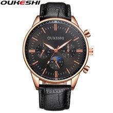 OUKESHI Brand Fashion Men Dress Watches Luxury Male Business Watch Waterproof Quartz Wristwatches Reloj Hombre Clock Gift