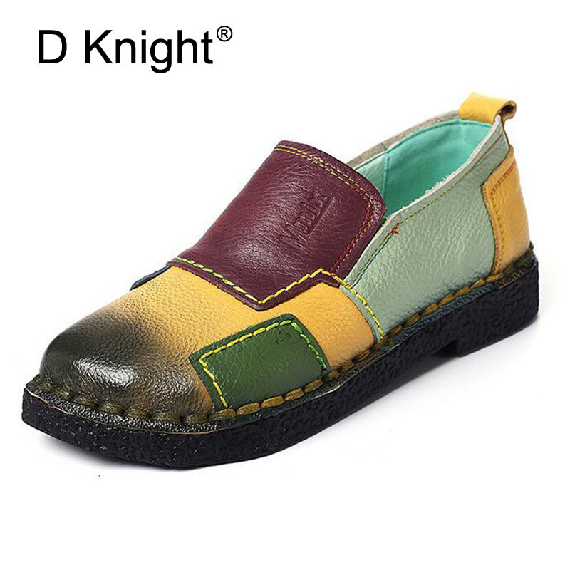 Разноцветные балетки; женские туфли оксфорды в цветочном стиле; женские лоферы из натуральной кожи с мягкой подошвой; Прошитые мокасины на
