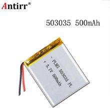 送料無料ポリマー電池 500 mah 3.7 V 503035 スマートホーム MP3 スピーカーリチウムイオンバッテリー dvr GPS mp3 mp4 携帯電話スピーカー