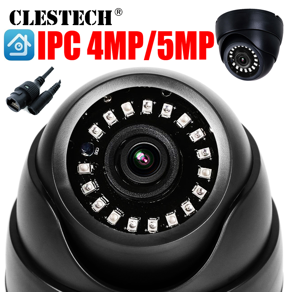 H.265 2.0MP 5MP 48VPOE HD IP Camera Night Vision Indoor Dome IP Camera Motion Detection Onvif P2P Xmeye CMS APP Security Network