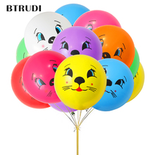 BTRUDI Colorful cat face expression cartoon balloon 12 inch 2.8g 30pcs/lot festival childrens birthday decorations on the scene