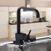 Новый масло втирают Бронзовый Кухня раковина кран на одно отверстие ручка Кухня кран