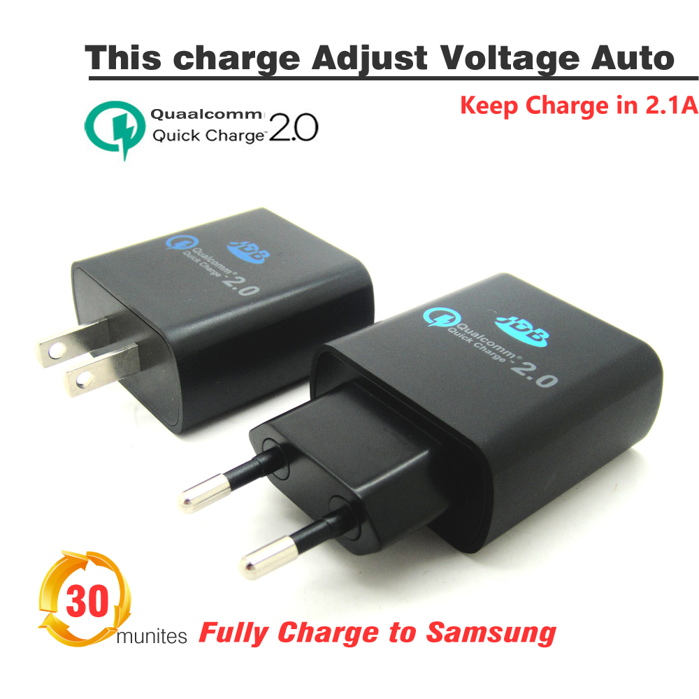 JDB USB Quick Charge QC2 0 Wall Charger Adaptor Qualcomm Quick Charge For Mobile Phone Cellular
