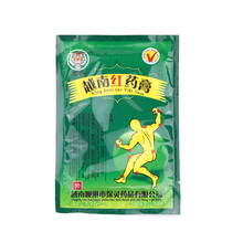 50pcs Vietnam Red Tiger Plaster Plaster Muscle Pain Firming Shoulder Pain Relief Patch Relief Health Care Massage Relaxation цена и фото