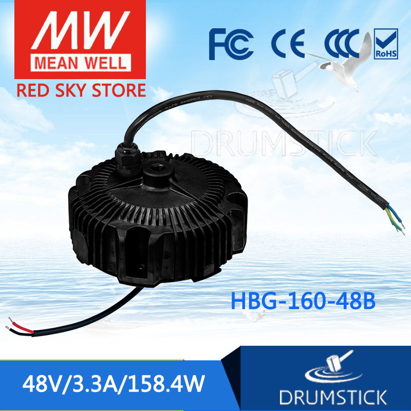 Hot sale MEAN WELL HBG-160-48B 48V 3.3A meanwell HBG-160 48V 158.4W Single Output LED Driver Power Supply mean well hbg 160 24a 24v 6 5a meanwell hbg 160 24v 156w single output led driver power supply