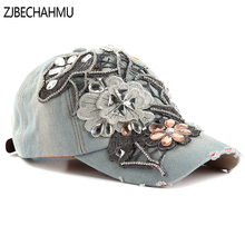 ZJBECHAHMU Fashion Solid Vintage Denim Floral Baseball Caps Snapback Hat For Women Girl Summer Caps Hip Hop Hats 2019 New wholesale 2015 new fashion ali hot style bronzing hot silver floral letter snapback caps unisex baseball caps hip hop hats