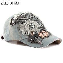 ZJBECHAHMU Fashion Solid Vintage Denim Floral Baseball Caps Snapback Hat For Women Girl Summer Hip Hop Hats 2019 New