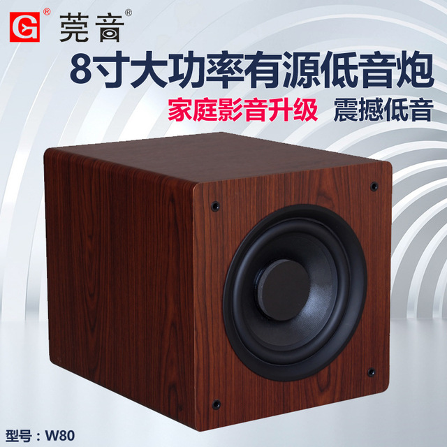 Audio lab  professional 100W high power 8 inch active subwoofer home theatre hifi bass speaker