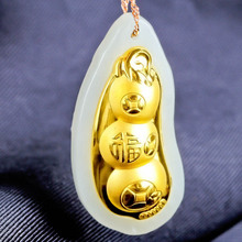 XinJiang Hetian Jade Peaceful bean Pendant Drop Shipping Gold Necklace For Women Men 24K Jewelry Gift