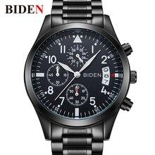 Watches Men BIDEN Fashion 2018 Luxury Brand Quartz Wristwatch Relogio Masculino Clock Man Leather Stainless Men's Watch Calendar недорого