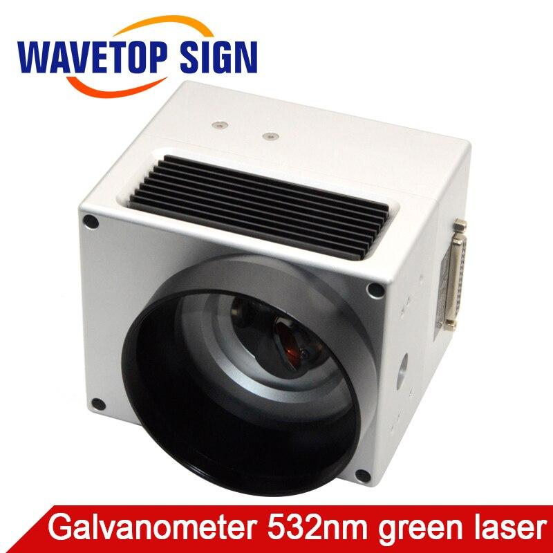 SACNdre10 532nm Digital Galvanometer Wavelength Carbon Dioxide Aperture 10mm Economic Type Fiber With Red Light