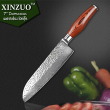 XINUZO 73 layers 7″ santoku knife Japan Damascus steel kitchen knife japanese chef knife with Color wood handle free shipping