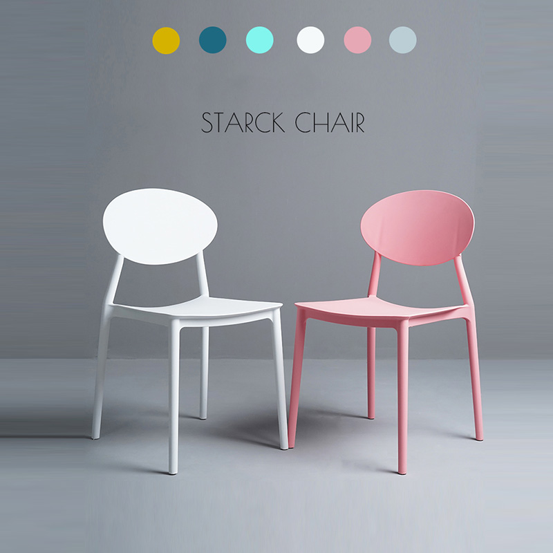 Modern Home Back Plastic Chair Chinese Craft PP Plastic Restaurant Applicable Dining Chair Leisure Bedroom Study Office Chair