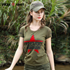 2017 Hot Sale Women T Shirt Fashion Summer Diamond Green Color Tshirt Homme Cotton Mma Short