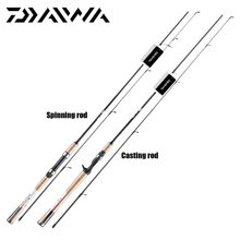 New Original DAIWA CROSSFIRE 662MFB Spinning Casting Fishing Rod Fast Action M MH Power 1.98 2.13M Aluminum Carbon Fishing Stick(China)