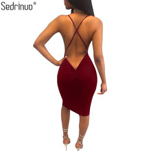 Sedrinuo camisole backless sexy dress 2017 summer fashion round neck slim bodycon party dresses womens clothing sexy club dress