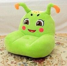 Child Cute Tatami Sofa Cartoon Chair Plush Floor Seat Cushion Gift