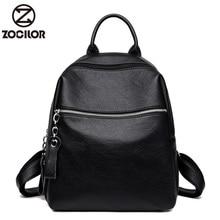 Fashion Women Backpacks women soft Leather Backpacks Female school backpack women Shoulder bags for girl Travel Back