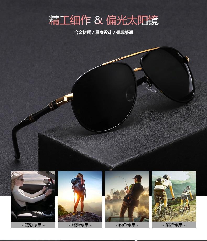 Óculos de sol Clássicos Óculos Polarizados Óculos de Condução óculos de Sol  Óculos de Prescrição Óptica Miopia Incluindo lente Prescrição 003 ecd37b7b86