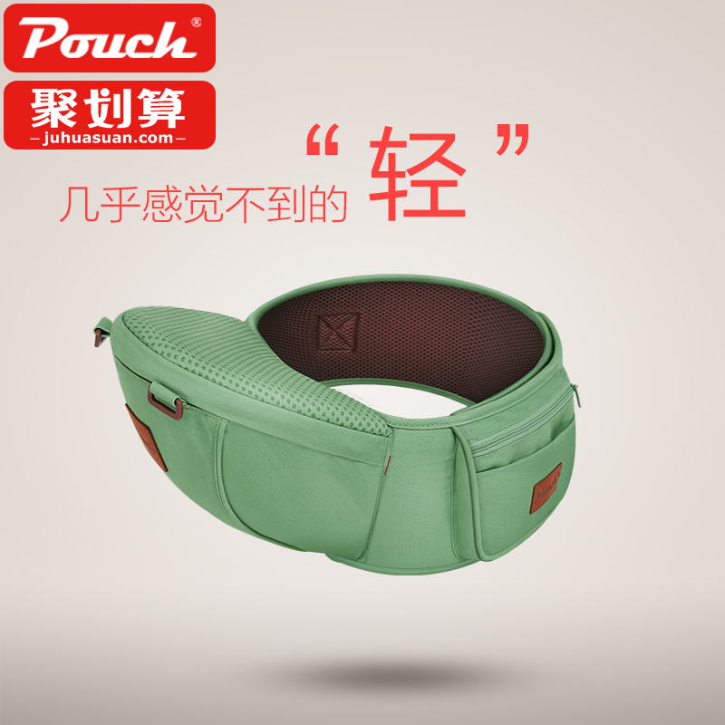 цена на Pouch Multifunctional Waist Stool, Sling, Baby Holding Belt, Stool, Baby, Four Seasons Holding Baby Waist Stool