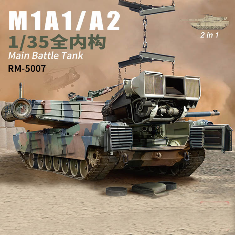 Assembled tank model 5007 M1A1/A2 tank full frame 2in1Assembled tank model 5007 M1A1/A2 tank full frame 2in1