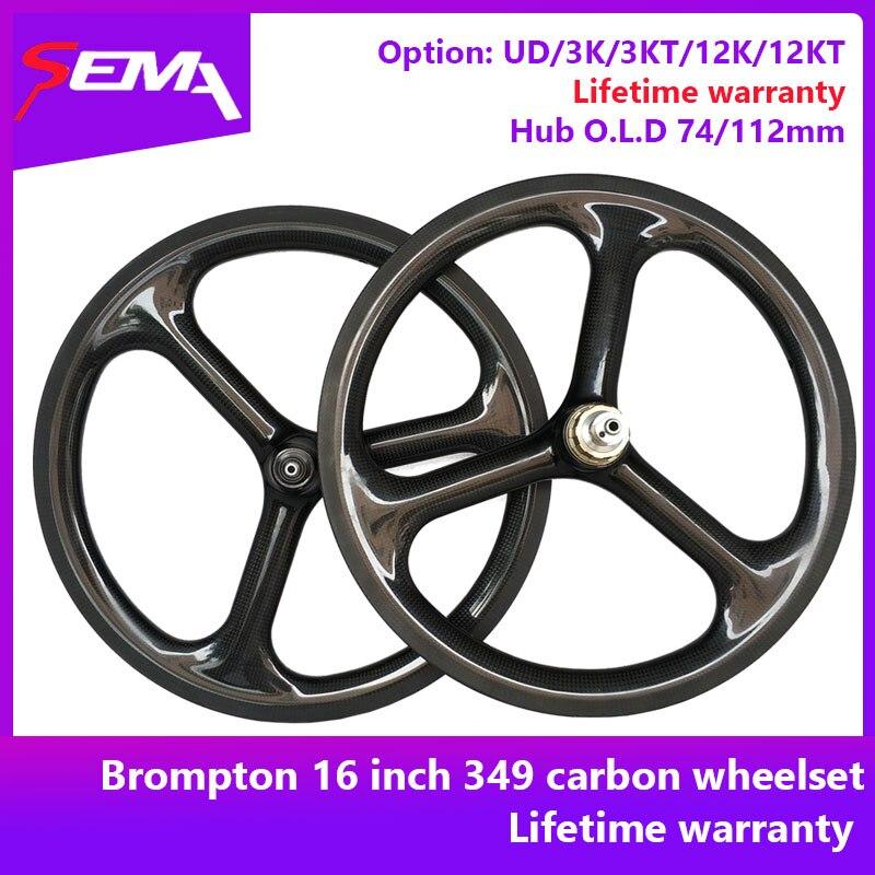 Lifetime warranty carbon wheels for brompton bike SEMA 16inch tri spoke wheelset super light wheelset for