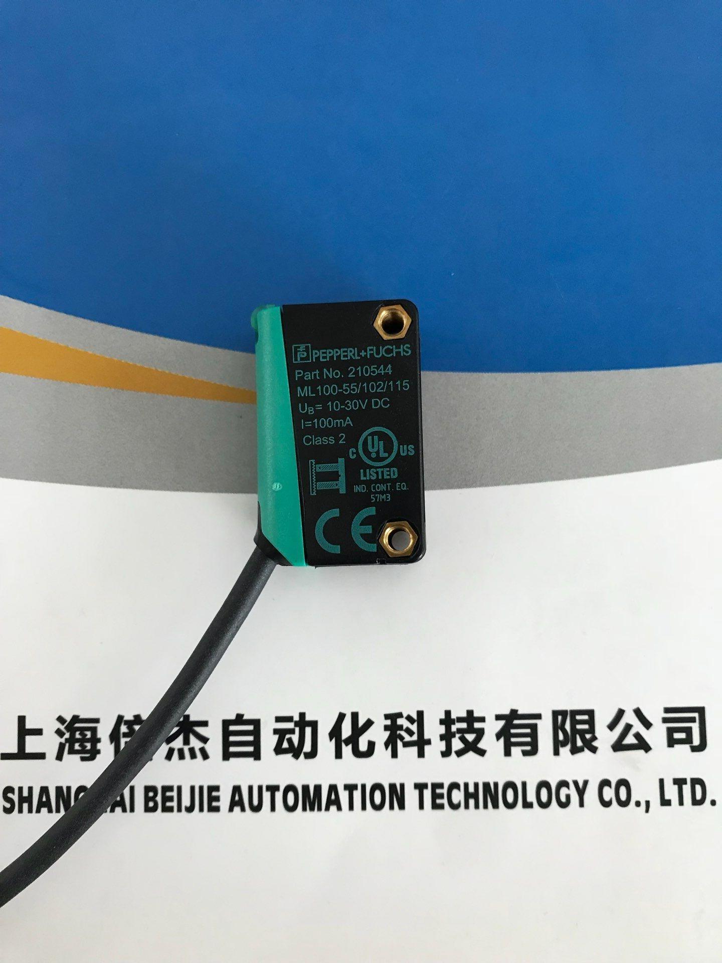 ML100-55/102/115 plaque de réflecteur interrupteur photoélectrique commande n ° 210544