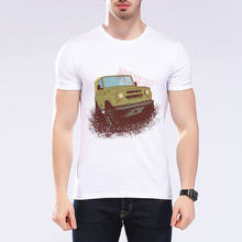 New Men's Personality Car T-shirt O-Neck Personality Classic Cars T shirt Design Mens tee Factory Outlet F6-4#