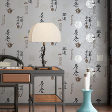 Chinese Style Coffee Grey Calligraphy Tea House Wallpaper Mural Non Woven Wall Paper for Living Room Hotel Room Wallpapers Walls цена