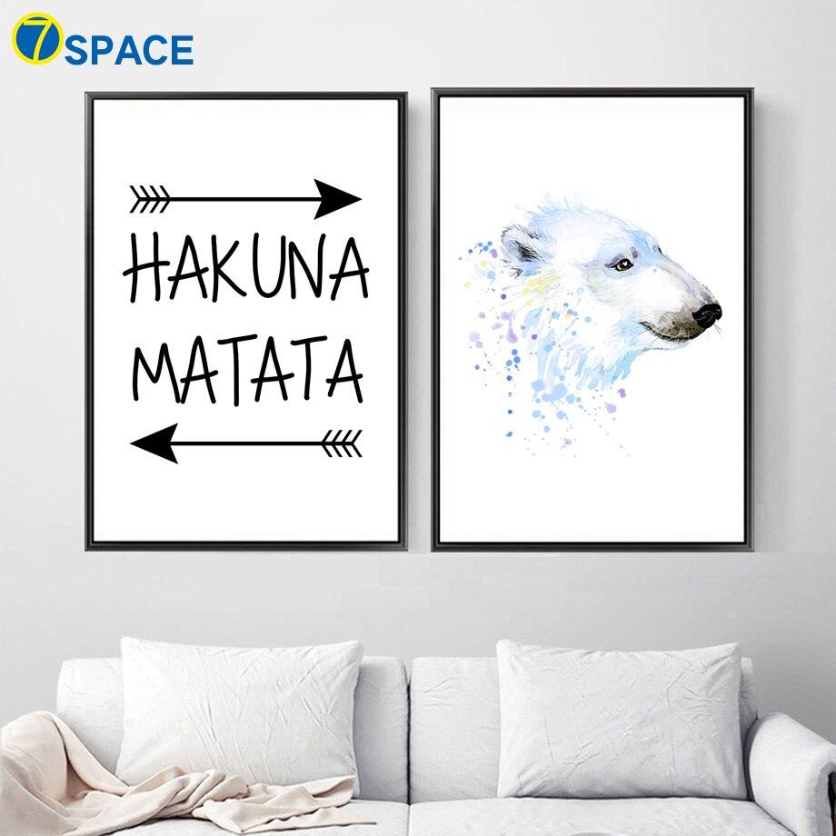 Polar Bär Hakuna Matata Zitate Nordic Poster Wand Kunst Leinwand Malerei Poster Und Drucke Wand Bilder Für Baby Kinder Zimmer decor