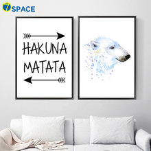 Polar Bear Hakuna Matata Quotes Nordic Poster Wall Art Canvas Painting Posters And Prints Wall Pictures For Baby Kids Room Decor(China)